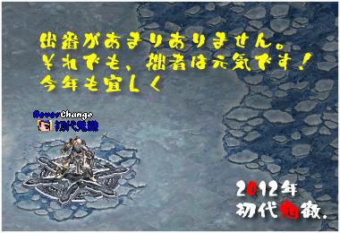 li_20120115001.jpg
