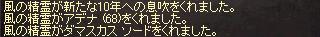 li_2012040902.jpg