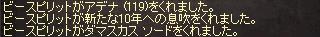 li_2012040906.jpg