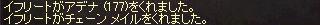 li_2012041402.jpg