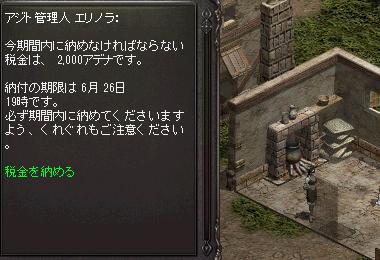 li_2012062101.jpg