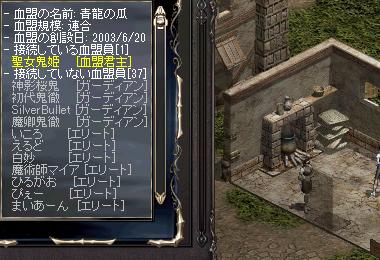 li_2012062102.jpg