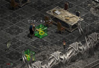 li_2012120701.jpg