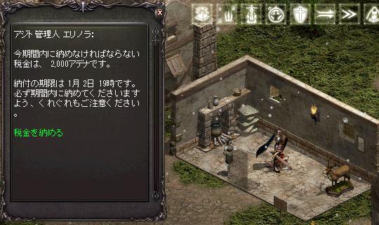 li_2012123103.jpg