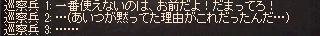 li_2013011602.jpg