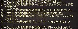 li_2013020502.jpg