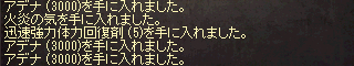 li_2013031301.jpg