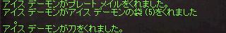 li_2013031304.jpg