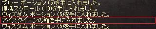 li_2013031305.jpg