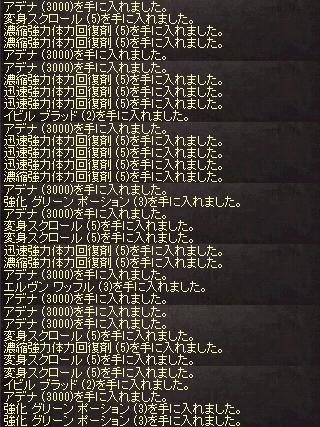 li_2013032903.jpg