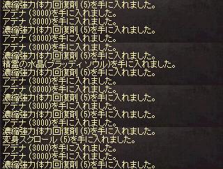 li_2013040104.jpg