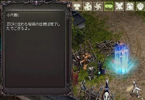 li_2013040701.jpg