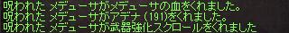 li_2013041502.jpg