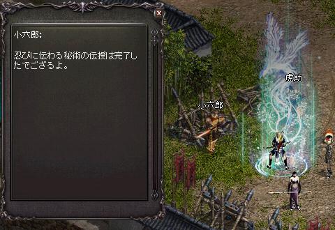 li_2013042101.jpg