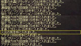 li_2013042104.jpg