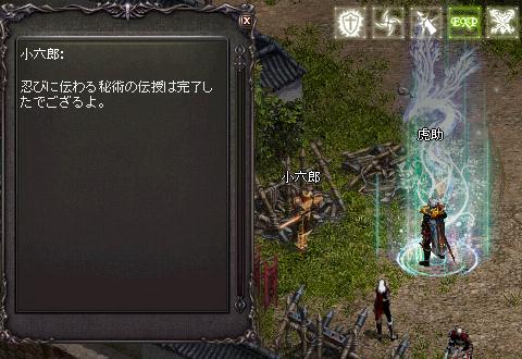 li_2013042402.jpg