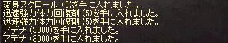 li_2013042404.jpg