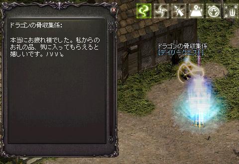 li_2013042701.jpg