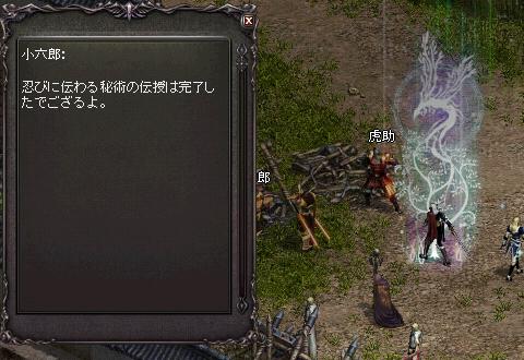 li_2013050501.jpg