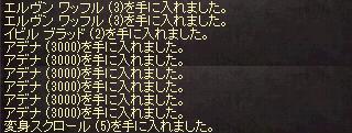 li_2013050502.jpg