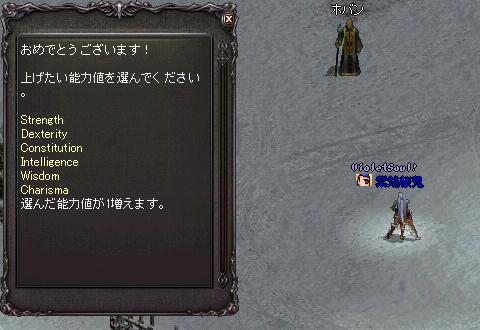 li_2013050701.jpg