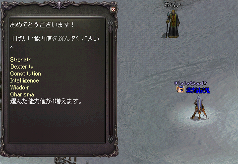 Shien_Ohuki_20130507_lv55.jpg