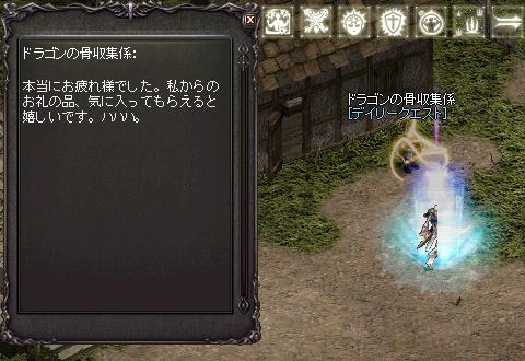 li_2013050702.jpg