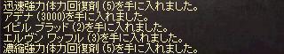 li_2013050703.jpg