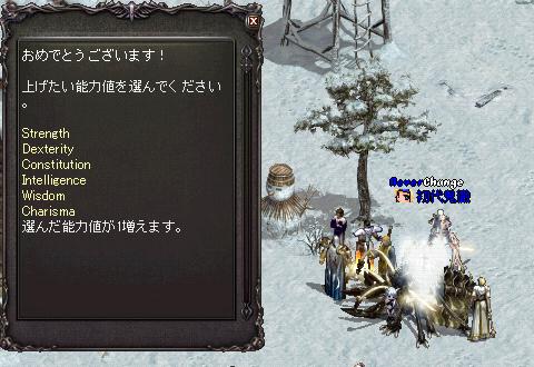 shodai_kitetsu_20130513_lv57.jpg