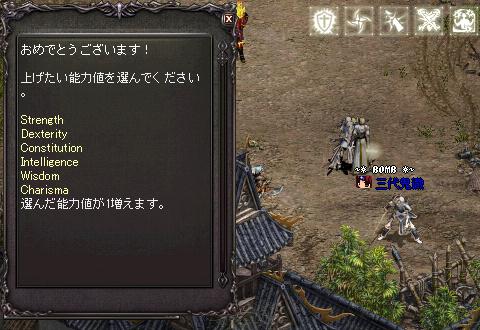 li_2013052303.jpg