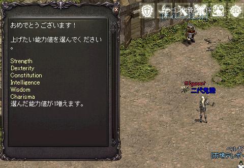li_2013091602.jpg