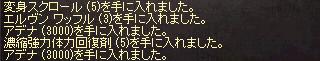 li_2013100502.jpg