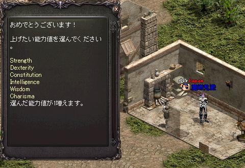 makyo_kitetsu_20130217_lv53.jpg