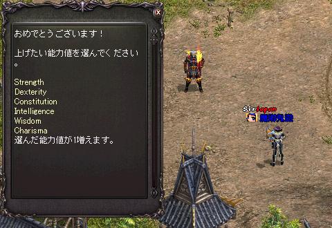 makyo_kitetsu_20130321_lv54.jpg