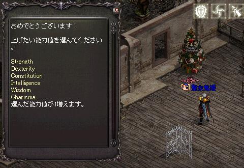 seijo_onihime_20130424_lv52.jpg
