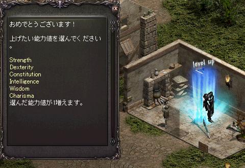 shion_ohuki_20130129_lv52.jpg