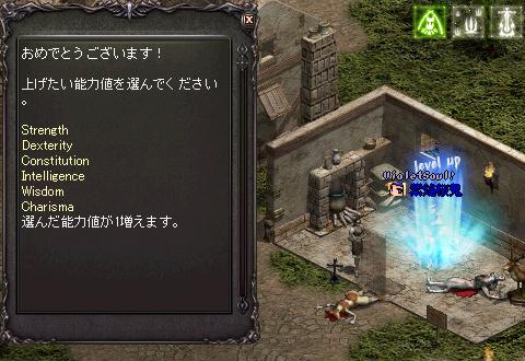 shion_ohuki_20130301_lv53.jpg