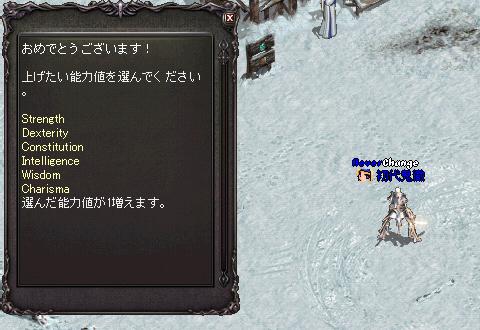 shodai_kitetsu_20130401_lv56.jpg