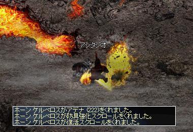 li_2009022501.jpg