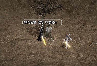 li_2009030902.jpg