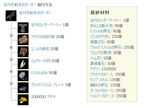 li_2009041301.jpg