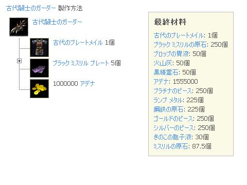 li_2009041302.jpg