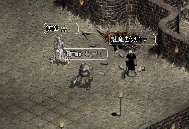 li_2009041701.jpg