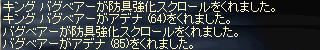 li_2009042505.jpg