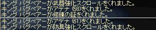 li_2009042702.jpg