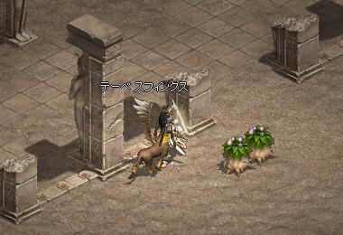 li_2009050803.jpg