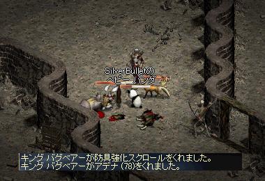 li_2009051202.jpg