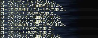 li_2009052106.jpg
