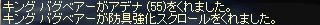 li_2009052107.jpg