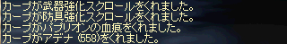 li_2009052307.jpg